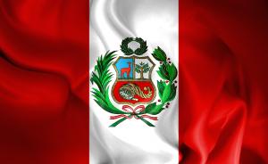 Drapeau_du_Pérou